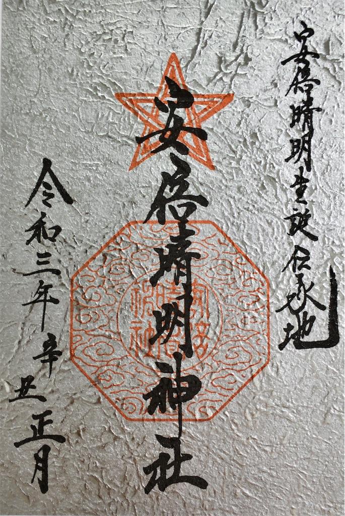 f:id:minghuabj:20210111154125j:image