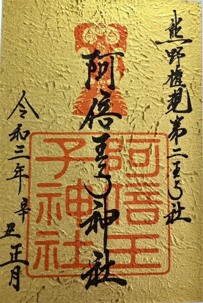f:id:minghuabj:20210112210541j:image