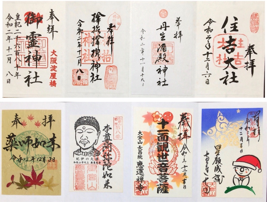 f:id:minghuabj:20210114012002j:image