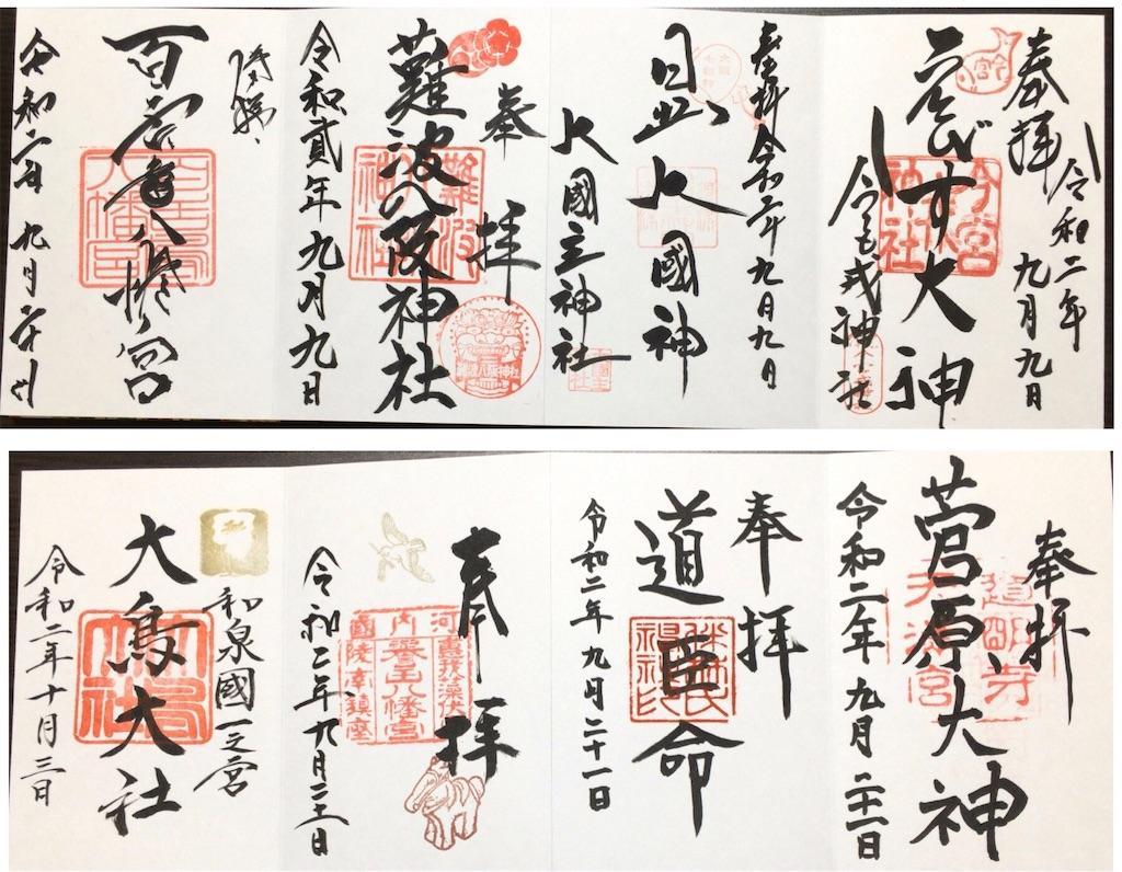 f:id:minghuabj:20210114012011j:image