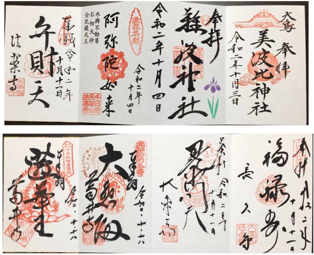 f:id:minghuabj:20210114012017j:image