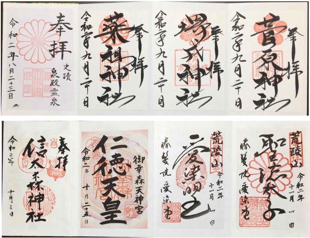 f:id:minghuabj:20210114012026j:image