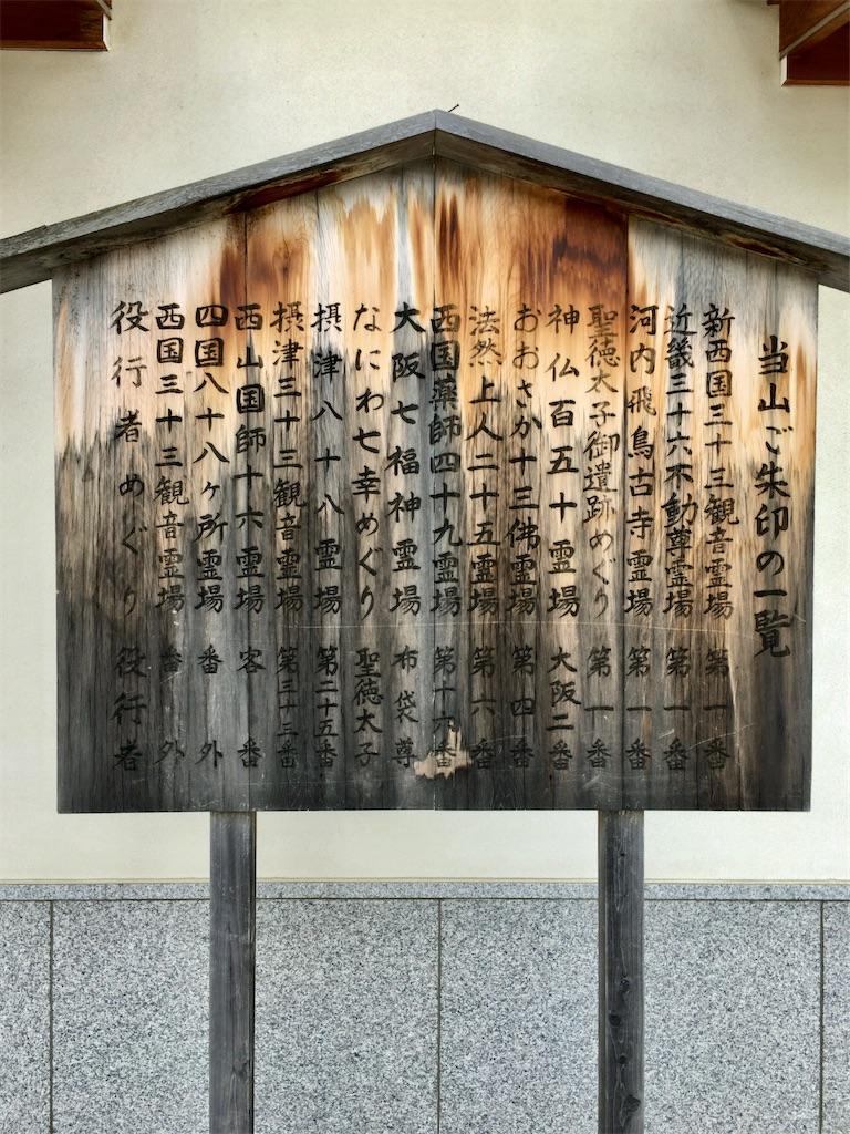 f:id:minghuabj:20210119152943j:image