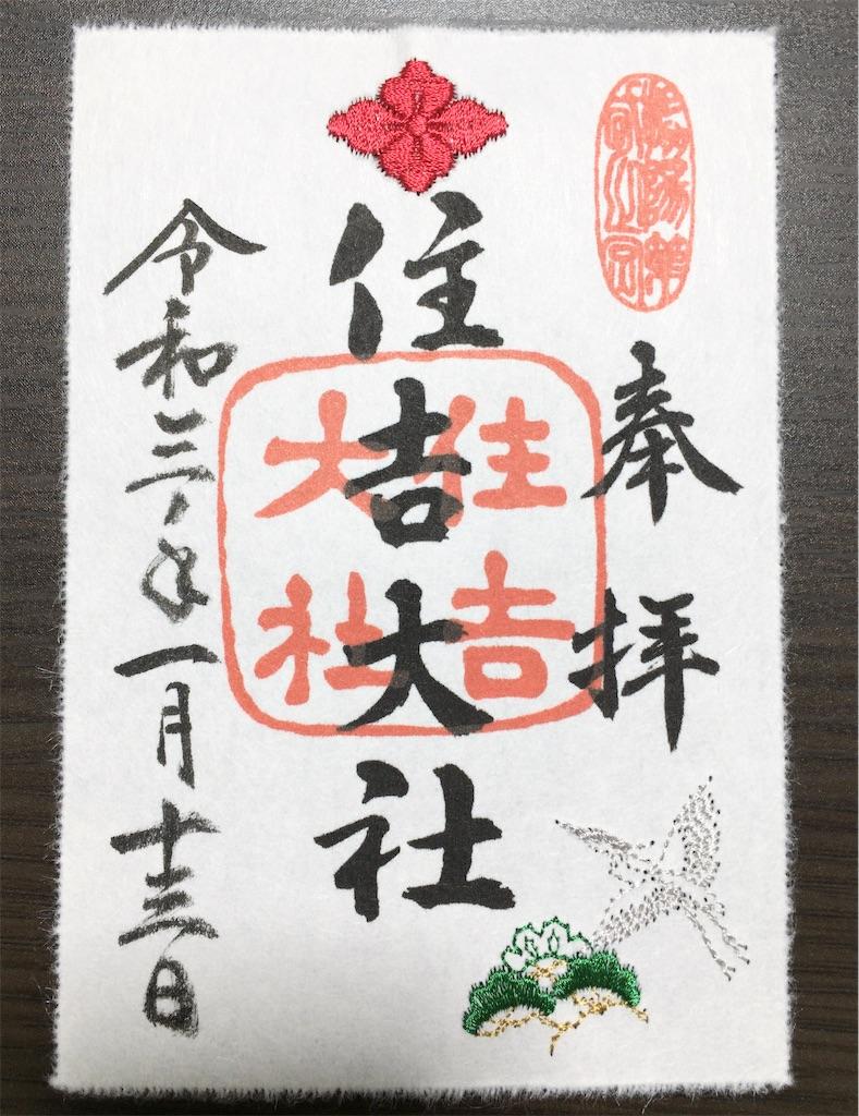 f:id:minghuabj:20210123205029j:image