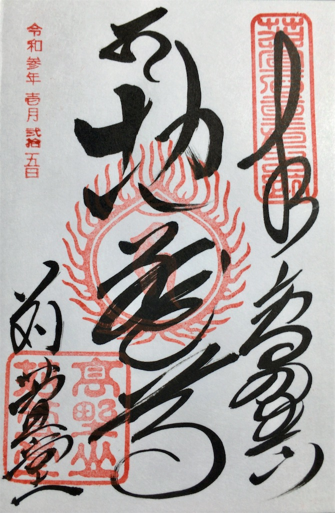 f:id:minghuabj:20210126001708j:image