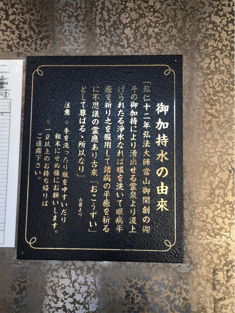 f:id:minghuabj:20210221200845j:image
