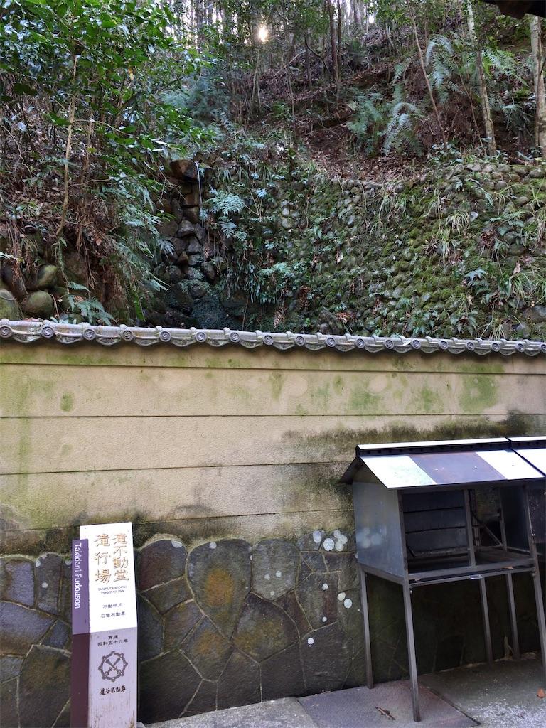 f:id:minghuabj:20210221201048j:image