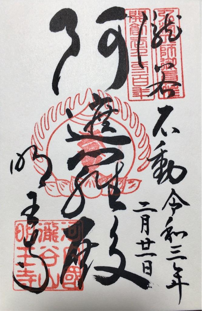 f:id:minghuabj:20210221201150j:image