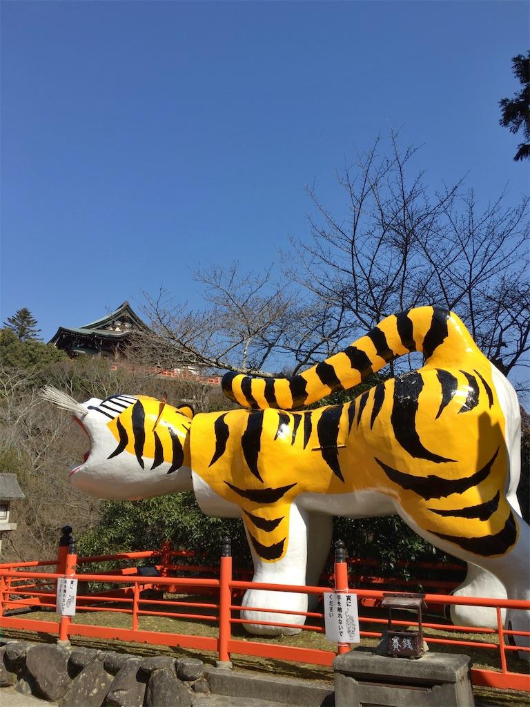 f:id:minghuabj:20210223010449j:image