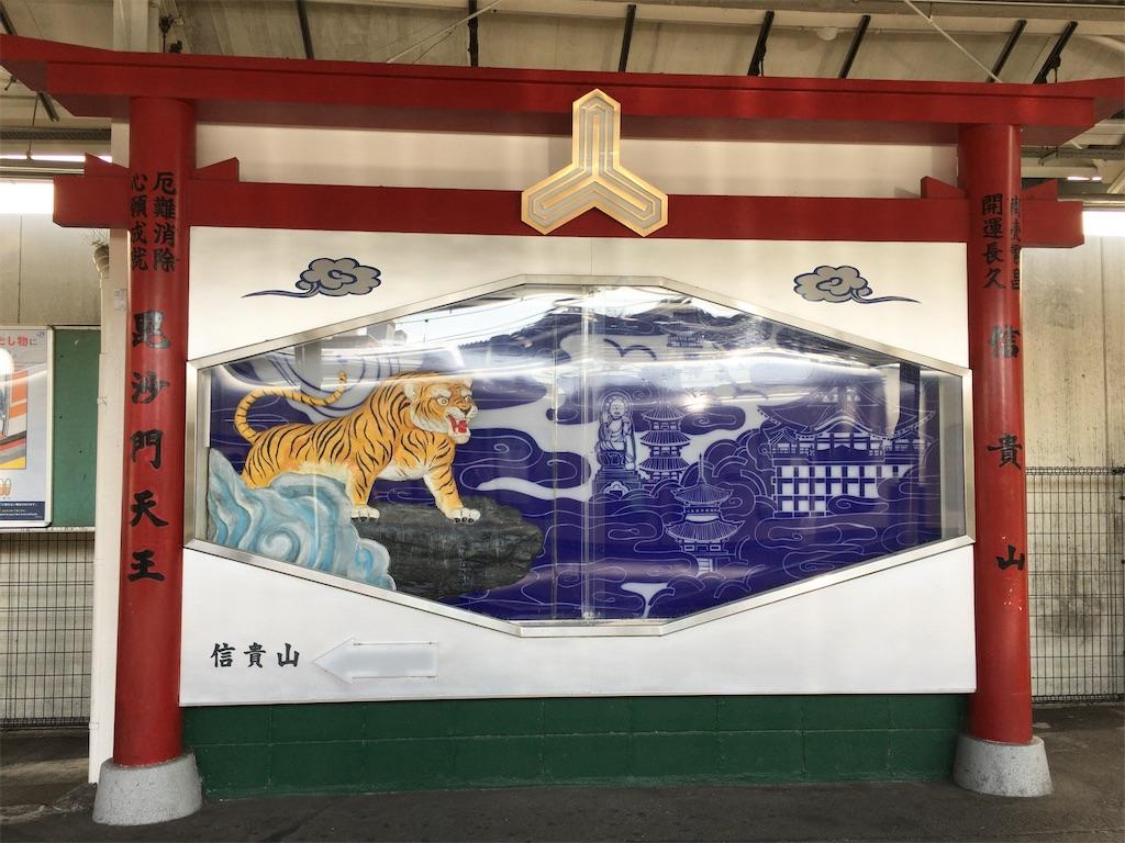 f:id:minghuabj:20210223010510j:image