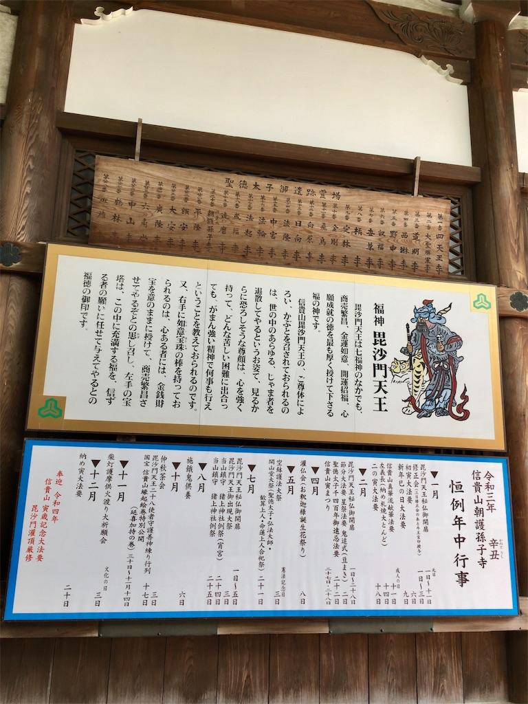 f:id:minghuabj:20210223010832j:image
