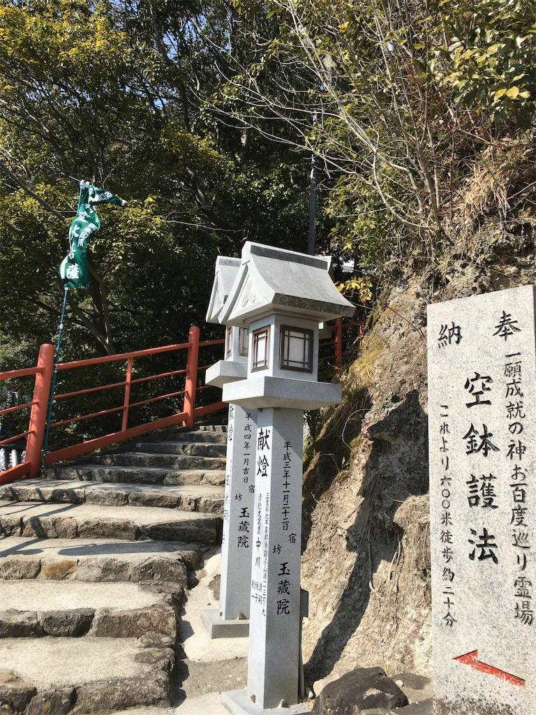 f:id:minghuabj:20210223011304j:image
