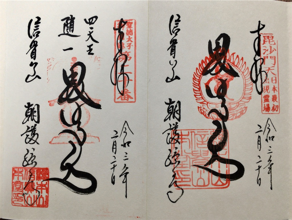 f:id:minghuabj:20210223012419j:image