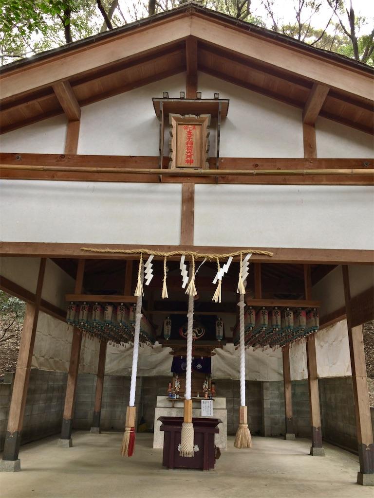 f:id:minghuabj:20210228191953j:image