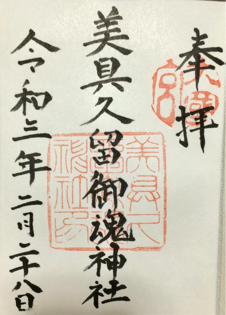 f:id:minghuabj:20210228192139j:image