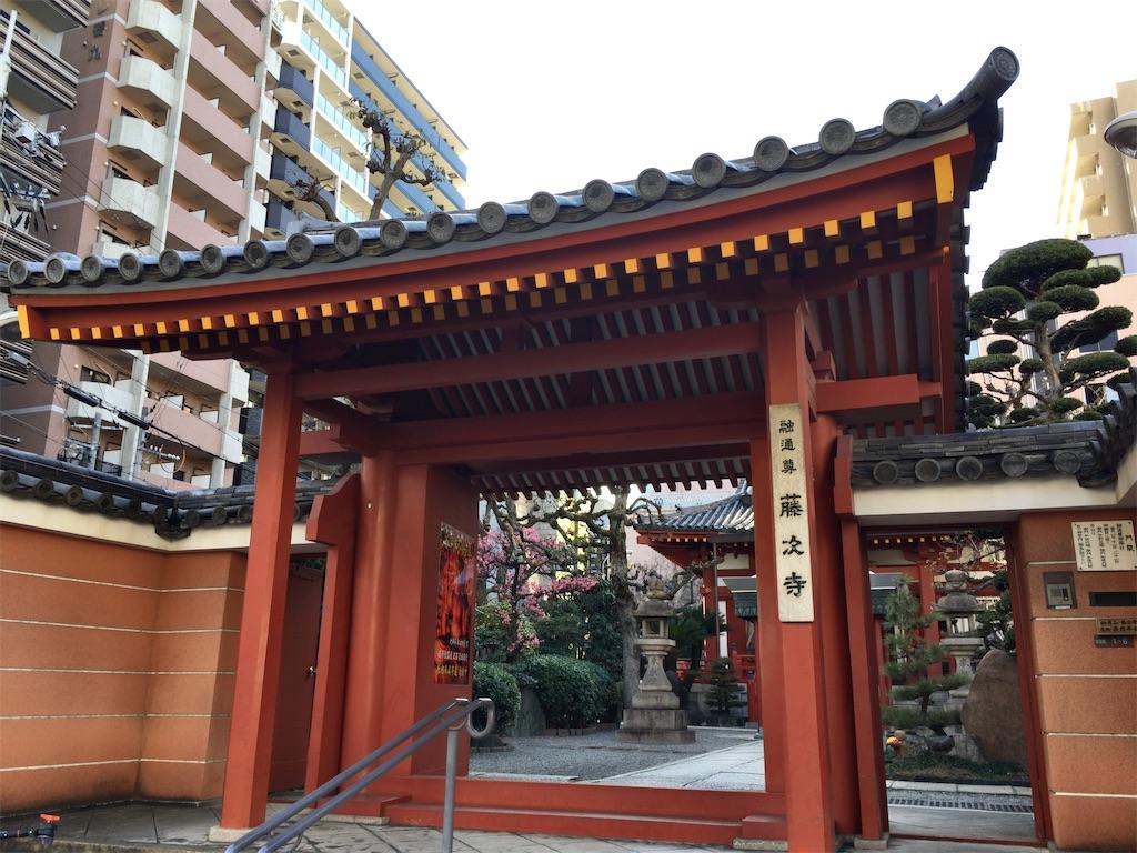 f:id:minghuabj:20210304112314j:image