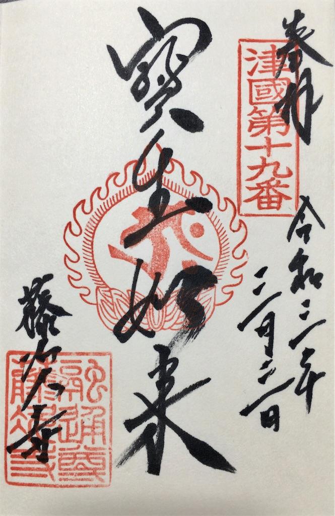 f:id:minghuabj:20210304112350j:image