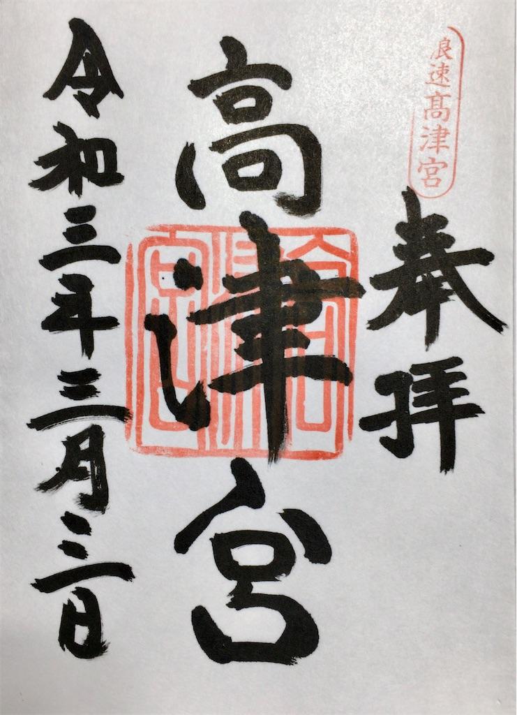 f:id:minghuabj:20210305003103j:image