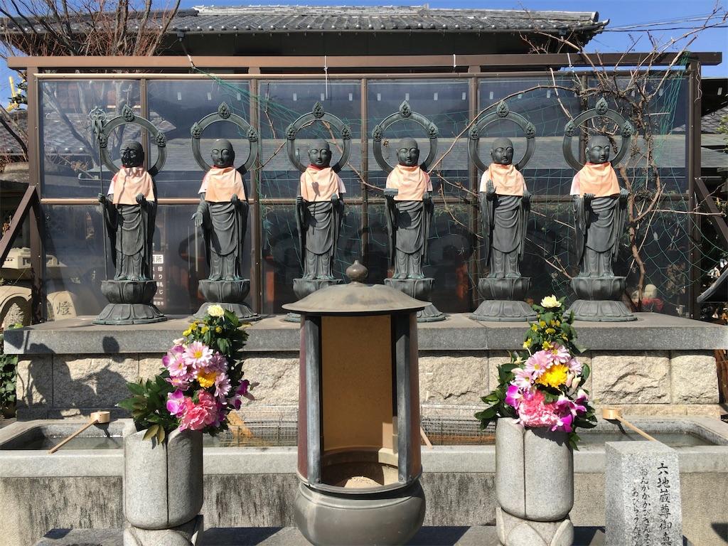 f:id:minghuabj:20210315201321j:image