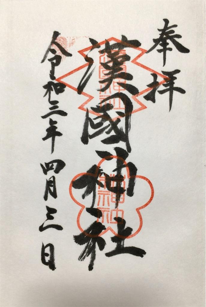 f:id:minghuabj:20210404210500j:image