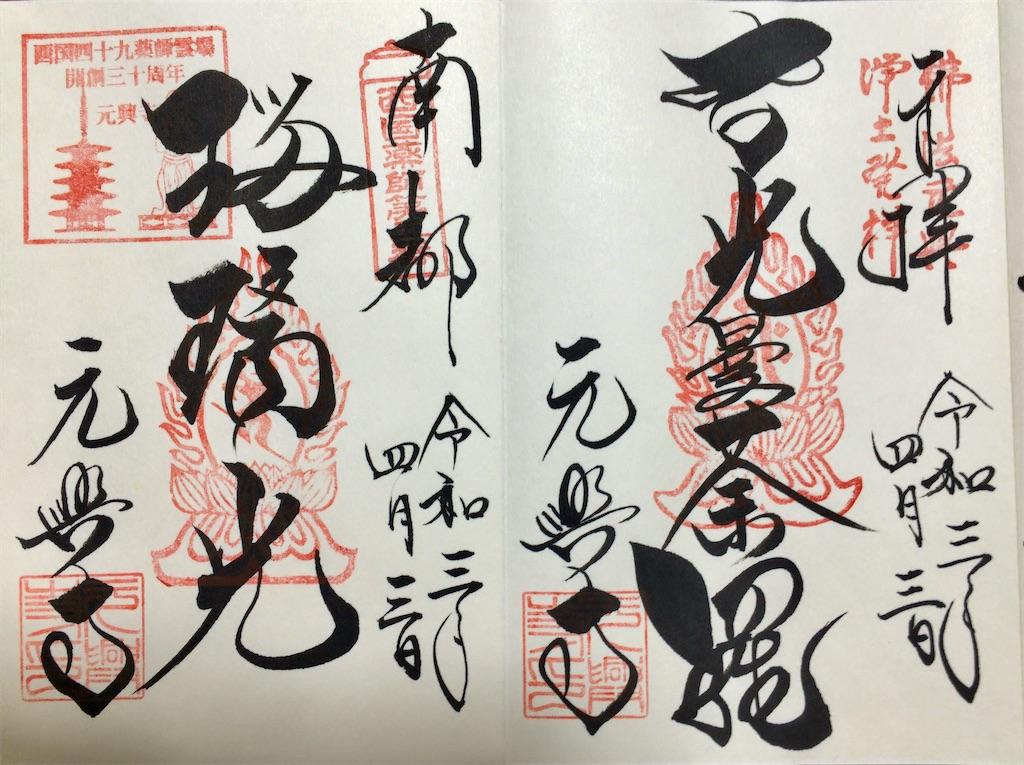 f:id:minghuabj:20210410002559j:image