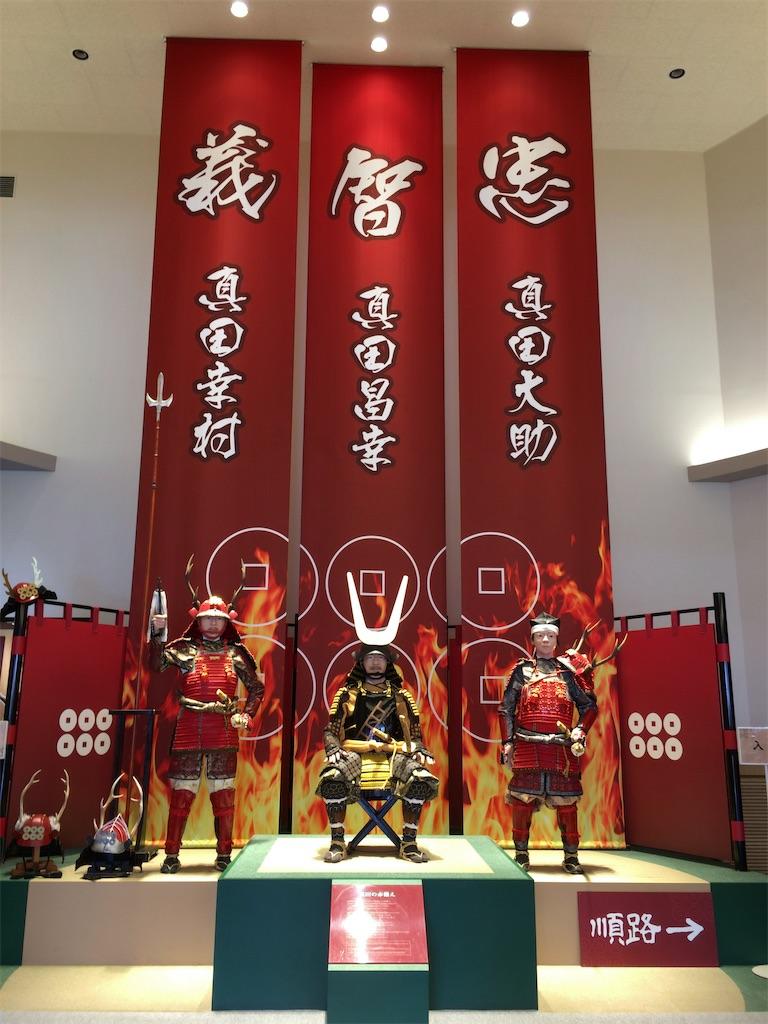 f:id:minghuabj:20210410214302j:image
