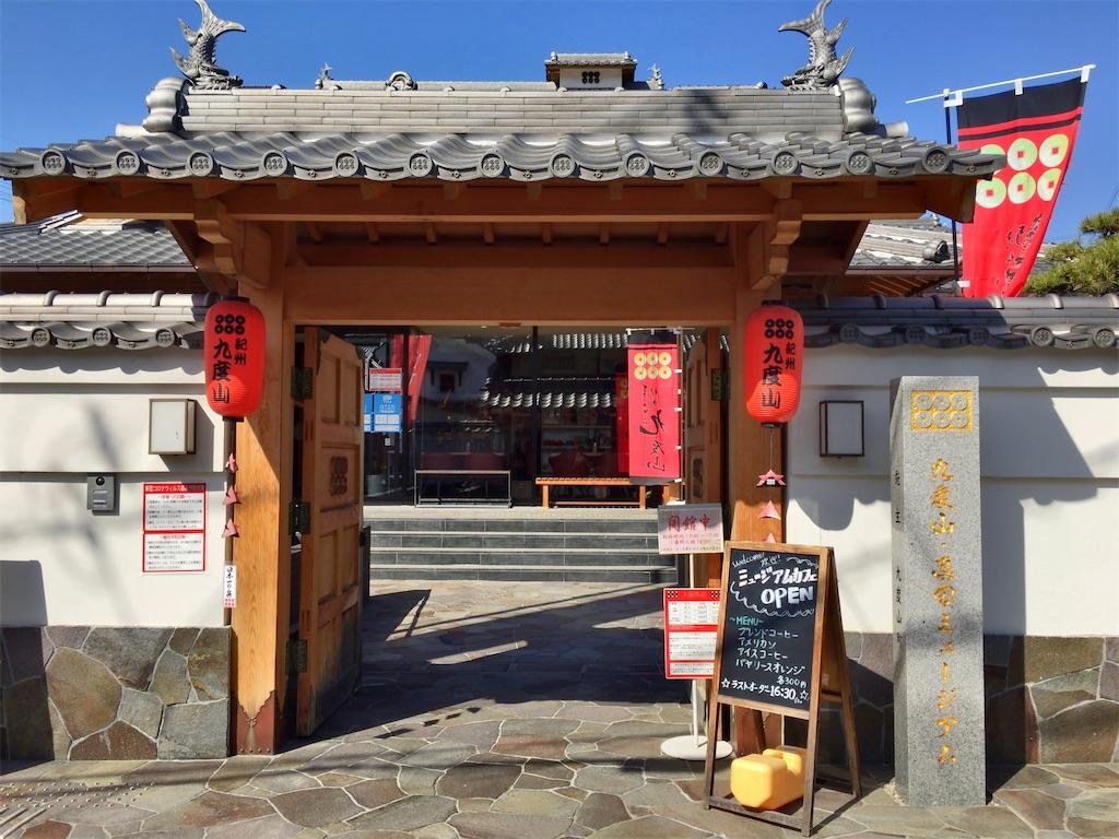 f:id:minghuabj:20210410214329j:image