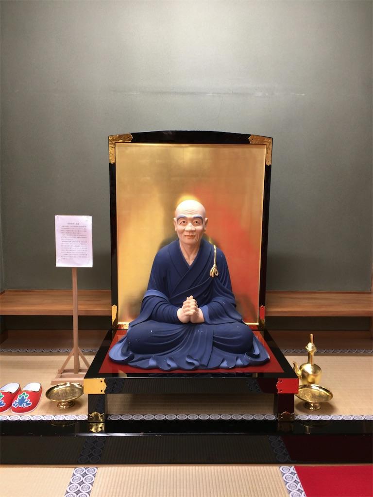 f:id:minghuabj:20210412000300j:image