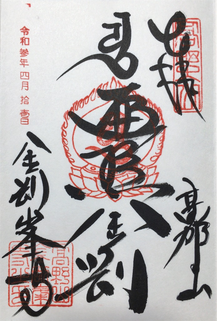 f:id:minghuabj:20210412000522j:image