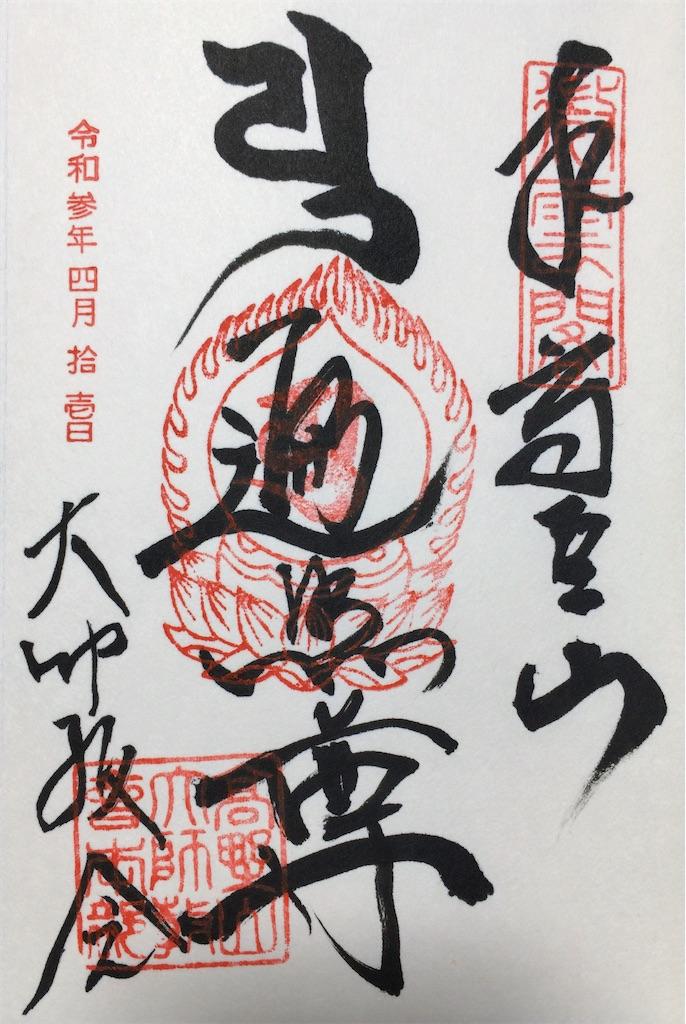 f:id:minghuabj:20210412020636j:image