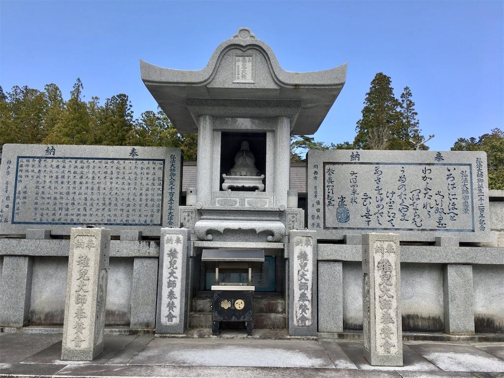 f:id:minghuabj:20210412020640j:image