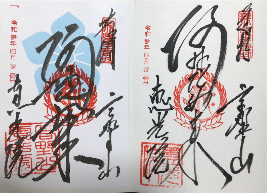 f:id:minghuabj:20210412020845j:image