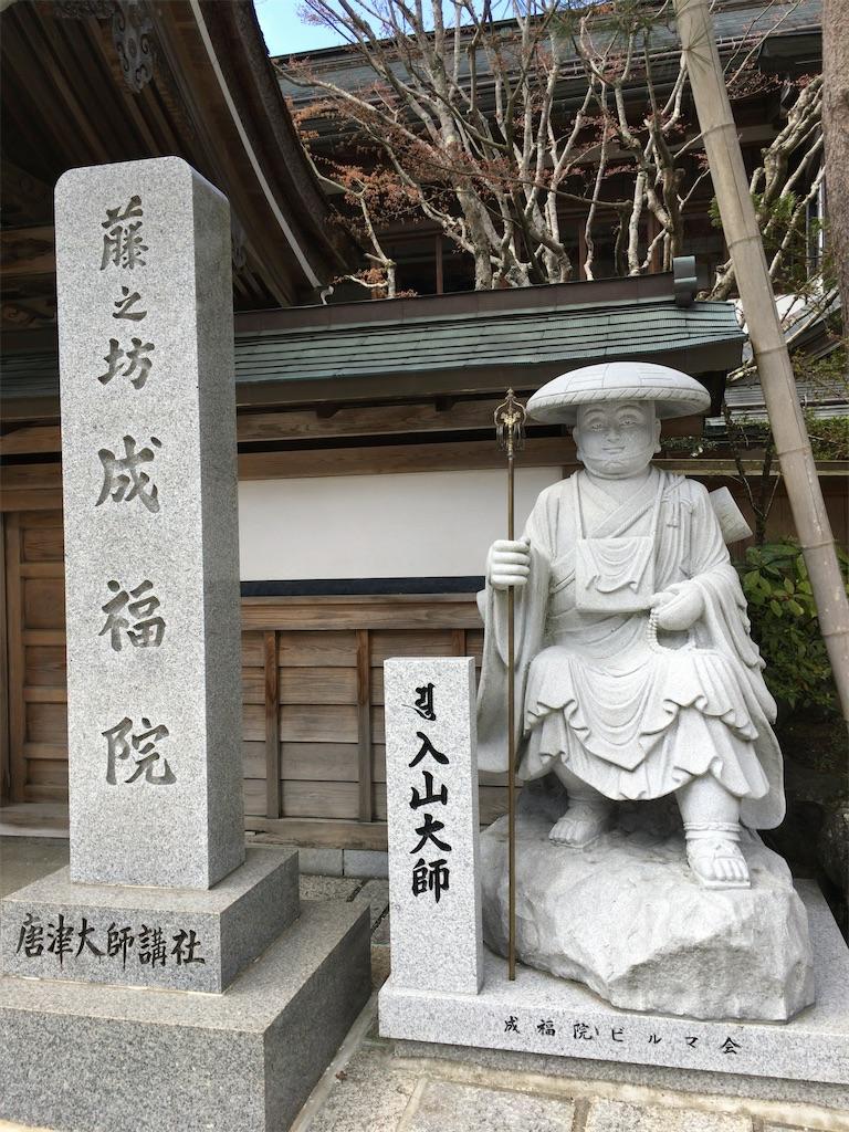 f:id:minghuabj:20210412203029j:image