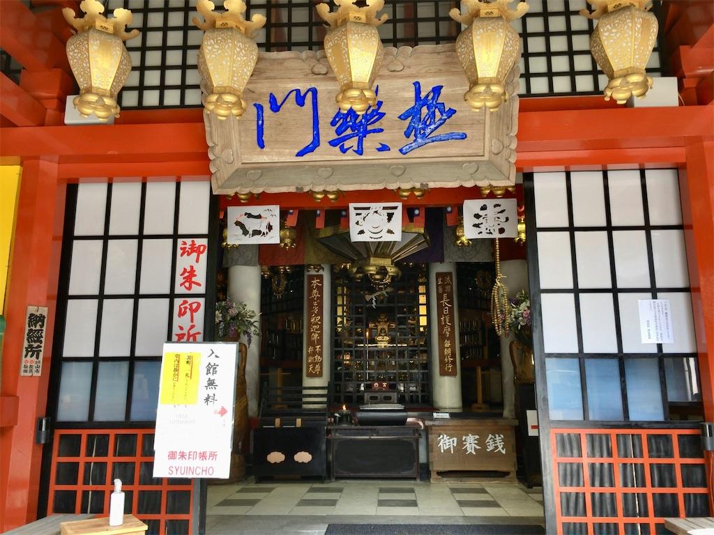 f:id:minghuabj:20210412203036j:image
