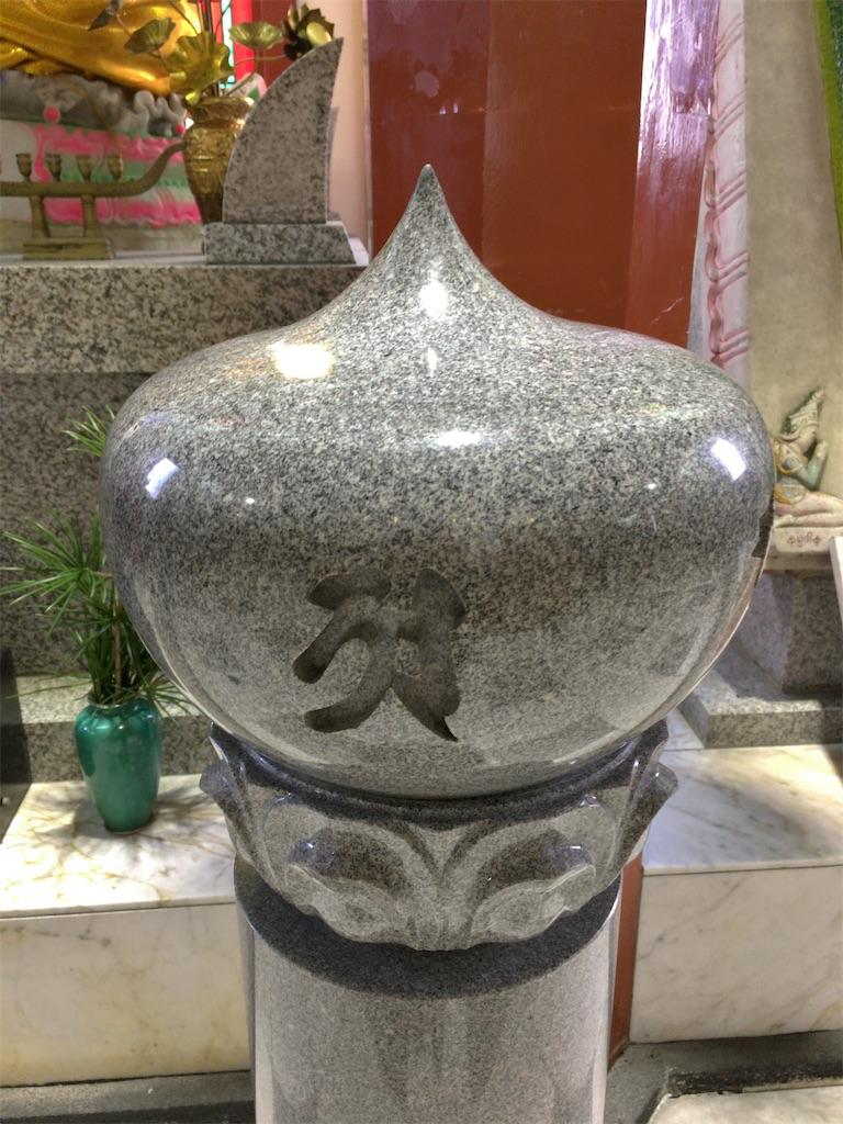 f:id:minghuabj:20210412203045j:image