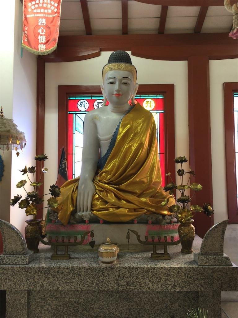 f:id:minghuabj:20210412203100j:image