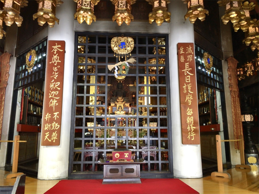 f:id:minghuabj:20210412203109j:image