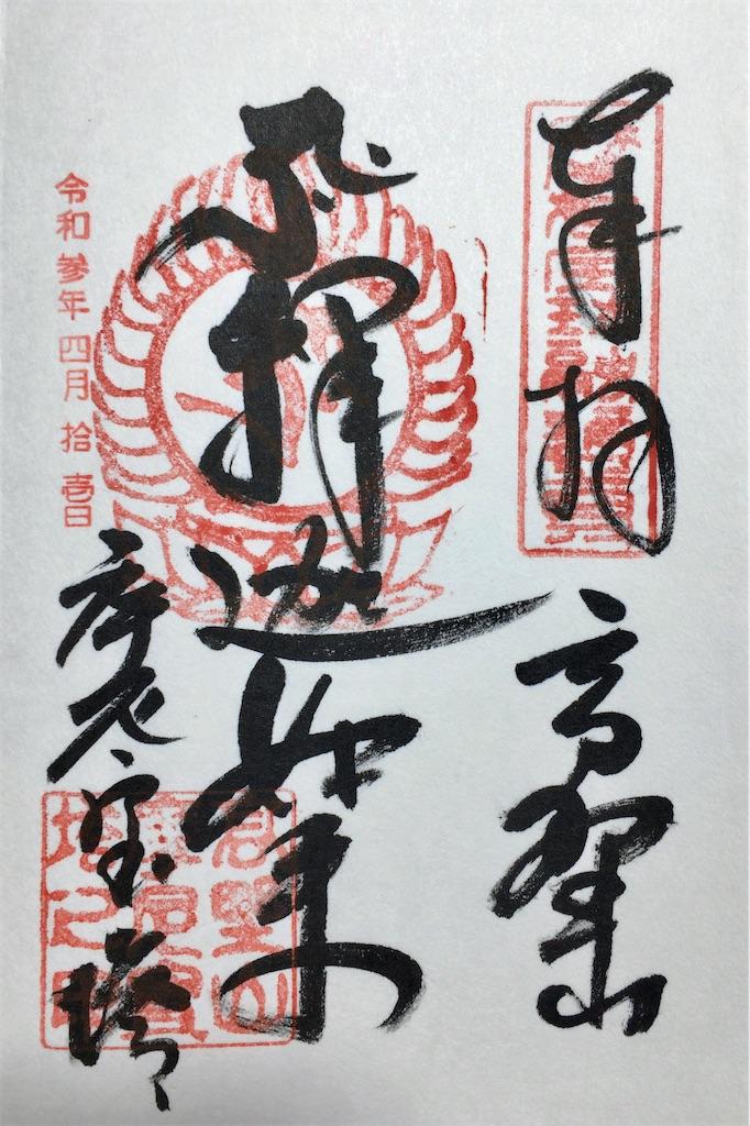 f:id:minghuabj:20210412203137j:image