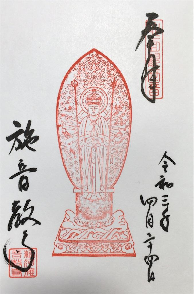 f:id:minghuabj:20210425003223j:image