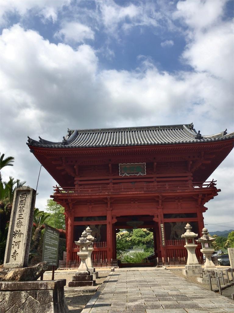 f:id:minghuabj:20210425003235j:image