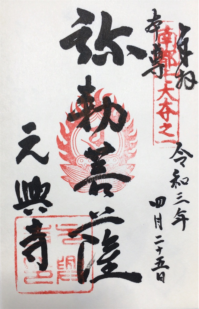 f:id:minghuabj:20210425205415j:image