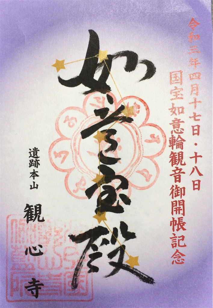 f:id:minghuabj:20210429231007j:image