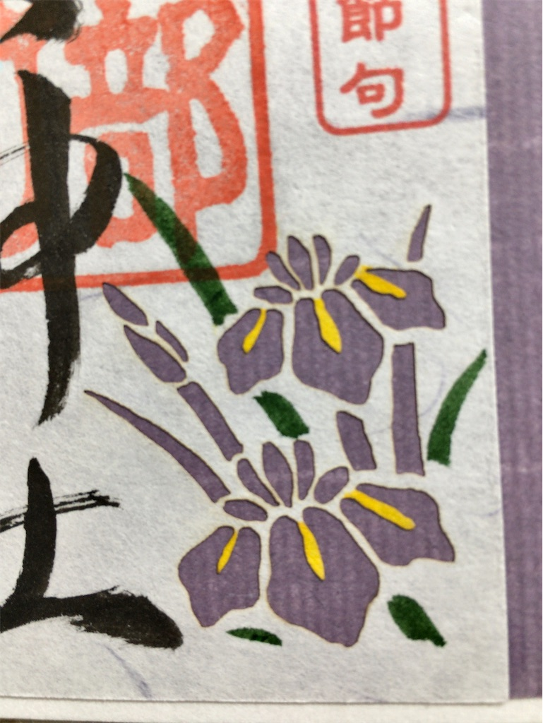 f:id:minghuabj:20210506231741j:image