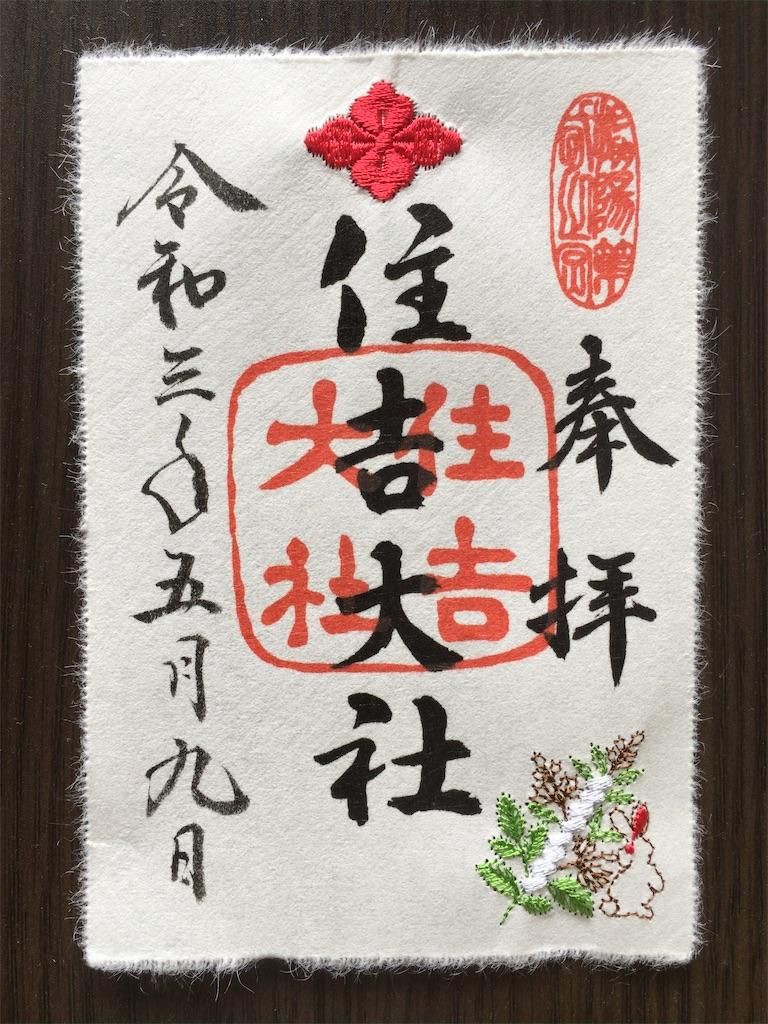 f:id:minghuabj:20210511122326j:image
