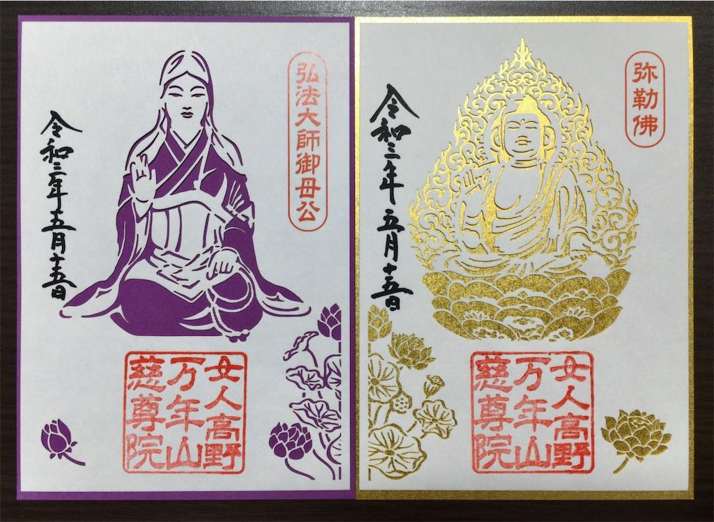 f:id:minghuabj:20210516142118j:image