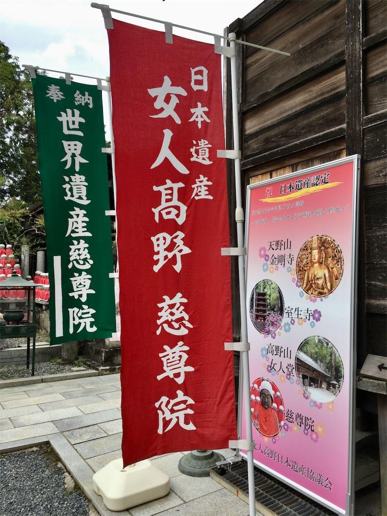 f:id:minghuabj:20210516142124j:image