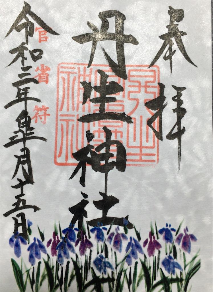 f:id:minghuabj:20210516142156j:image