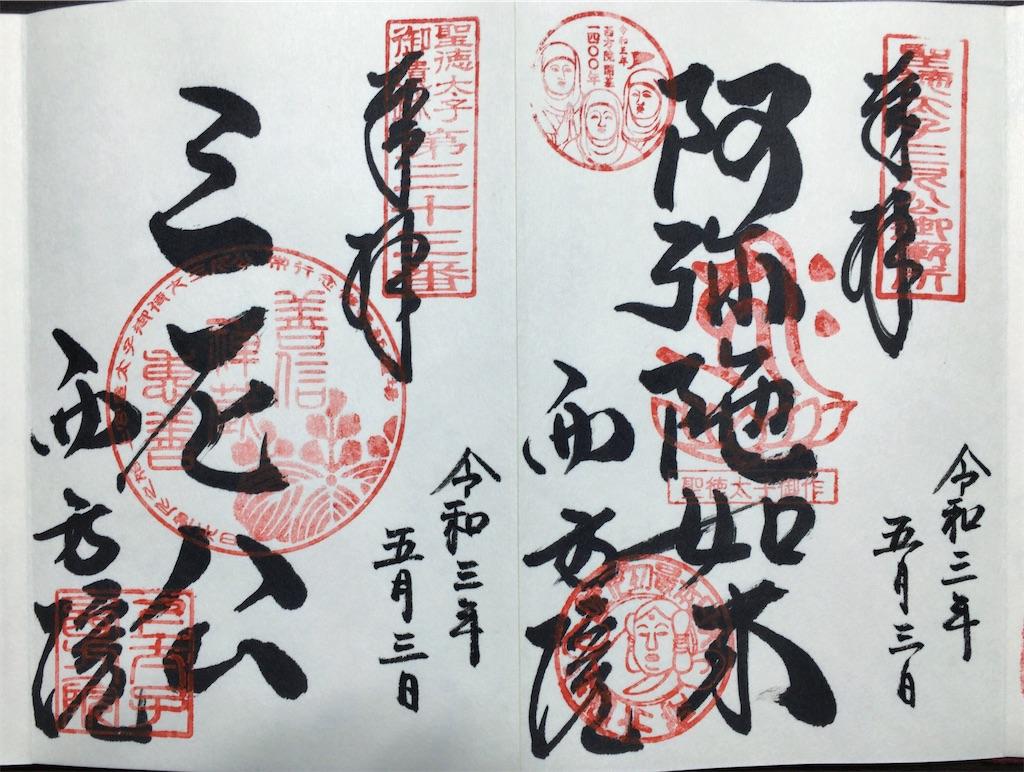 f:id:minghuabj:20210521232249j:image