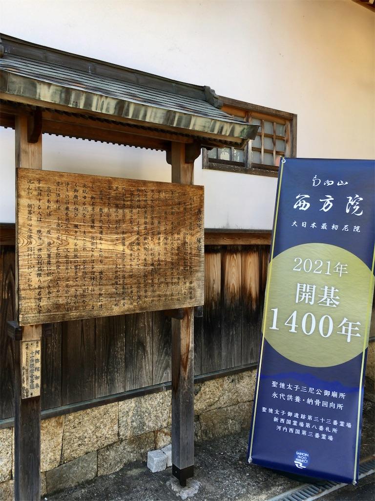 f:id:minghuabj:20210521232418j:image
