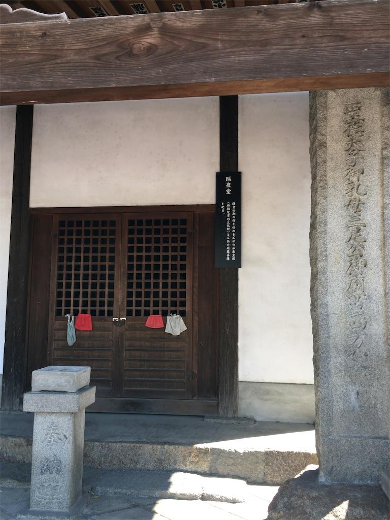 f:id:minghuabj:20210521232653j:image